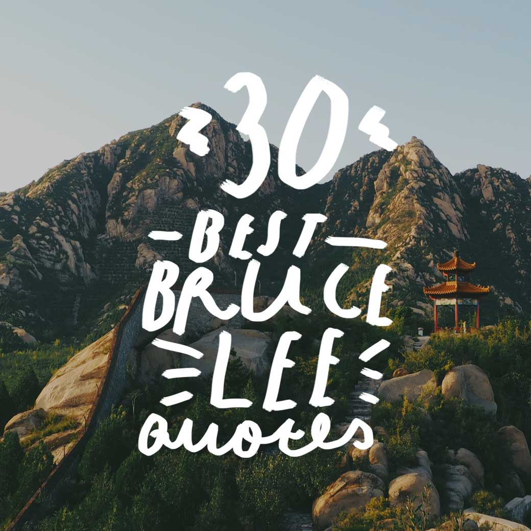 If you love Bruce Lee or just love philosophical quotes, then you will enjoy these famous Bruce Lee quotes. One of the most known figures in film and life, Bruce Lee cracked the code to leading a simple and enjoyable life while also leaving a lasting legacy.